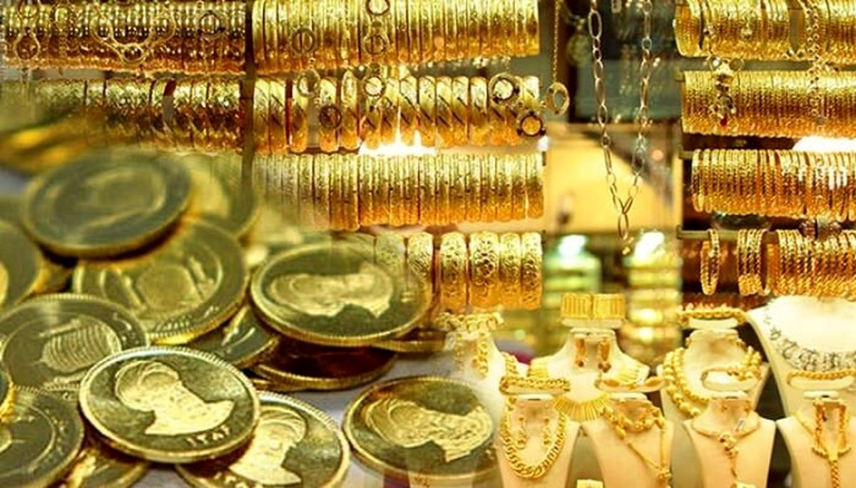 احتمال پایین آمدن نرخ طلا و سکه وجود دارد