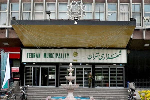 ۴ گزینه اصلی شهرداری تهران کدامند؟
