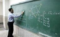 رتبه بندی معلمان، تیر خلاص یا روزنه امید