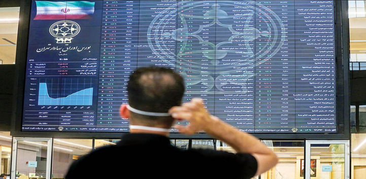 ادامه روند نزولی بورس ، کاهش در بازار رمزارزها