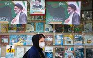 روایت تصویری از حال و هوای انتخاباتی در تهران!