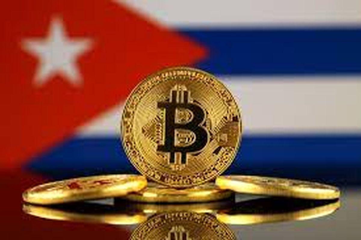 کوبا رمز ارزها را به رسمیت میشناسد