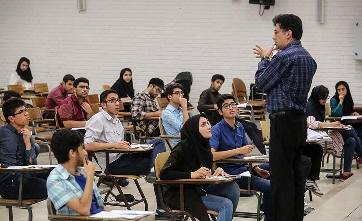 برگزاری کلاسهای حضوری دانشگاهها فعلا منتفی است