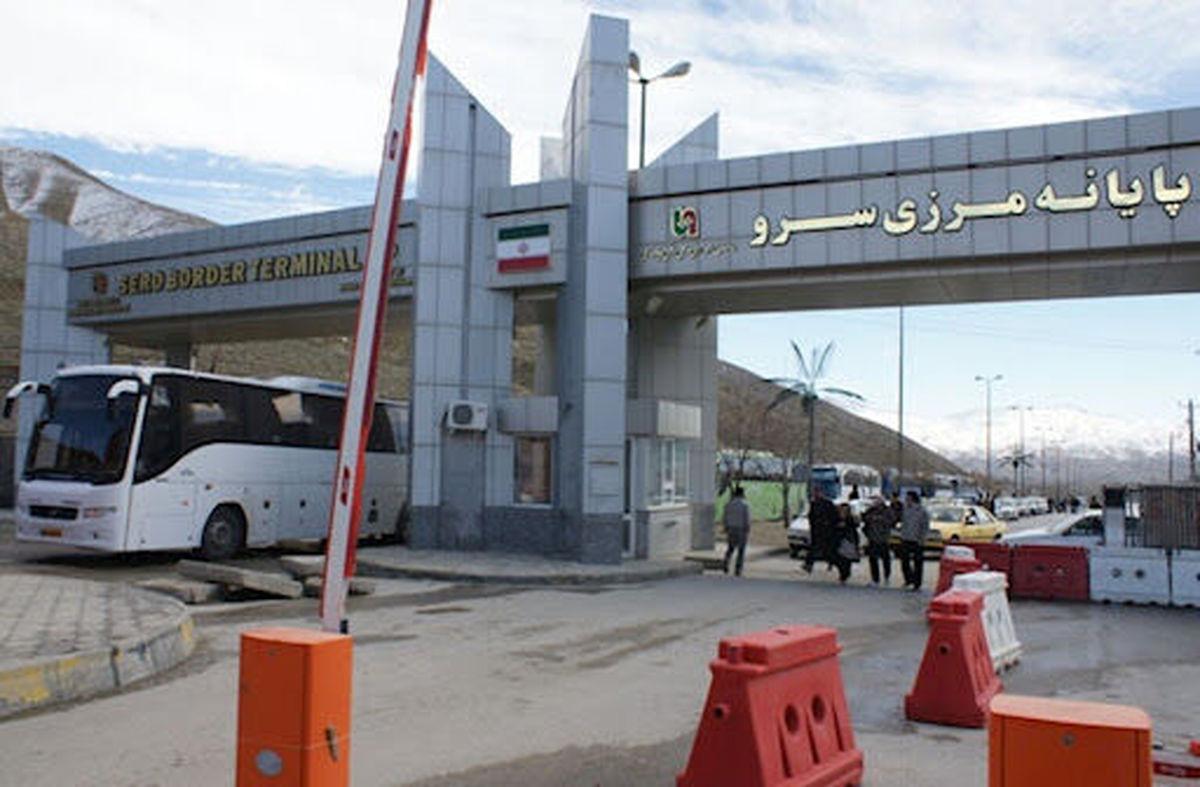 بازگشایی مرزهای آذربایجان غربی برای تردد مسافران