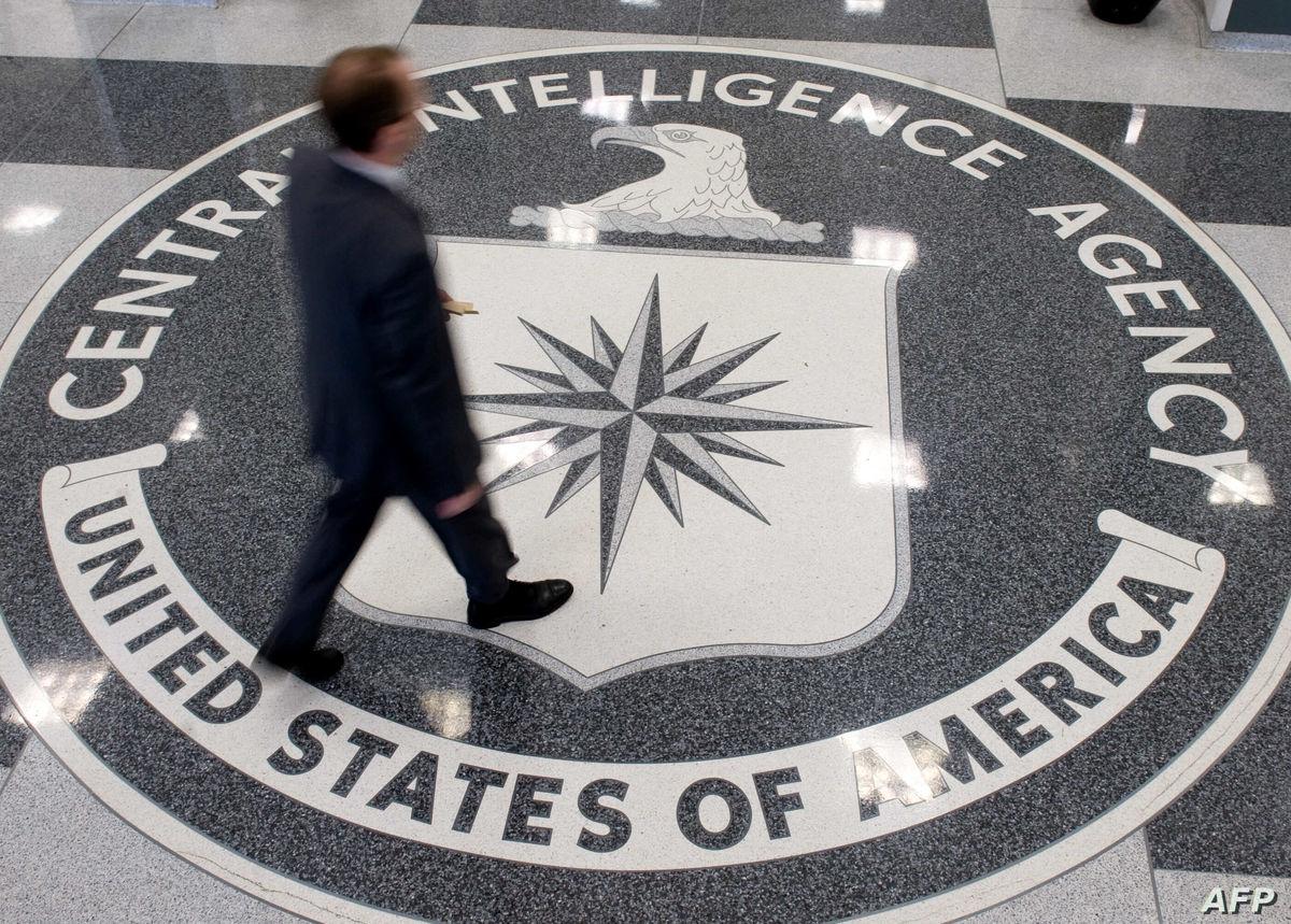 اسامی جاسوسان کشته شده سیا فاش شد
