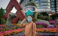 ابتلای کرونا در چین صفر شد!