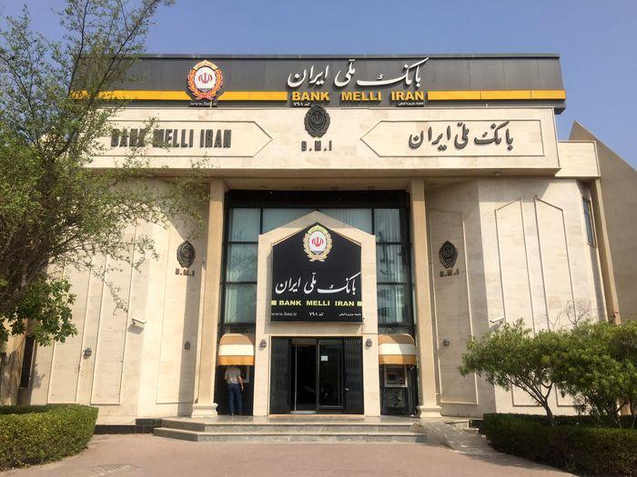 بانک ملی از «طرح صدف» رونمایی کرد