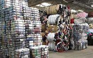 چرا قاچاق پوشاک افزایش یافته؟