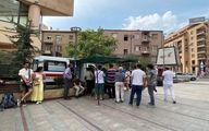  واکسن ارمنستان برای ایرانیان چقدر آب میخورد؟
