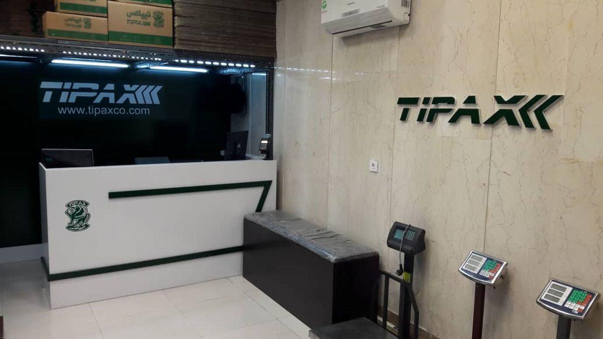 مشتری شاکی تیپاکس، تهدید به قتل و اسیدپاشی شد!