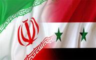 بخش خصوصی ایران در بازسازی سوریه تقویت میشود